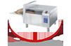 Запчасти для хлеберезки АХМ-300Т Болгарпродмаш